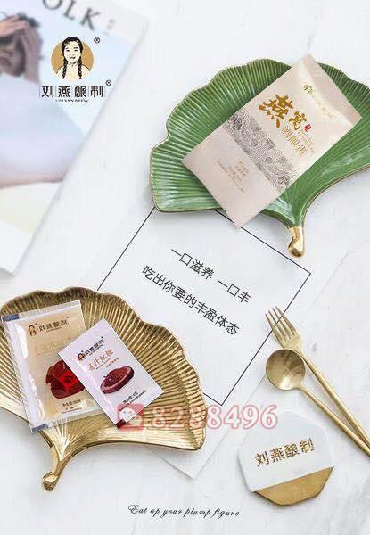 燕窝酒酿蛋 (114).jpg