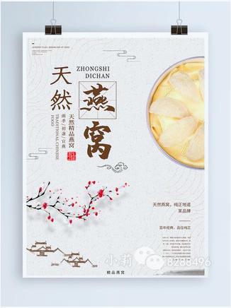 燕窝酒酿蛋 (176).jpg