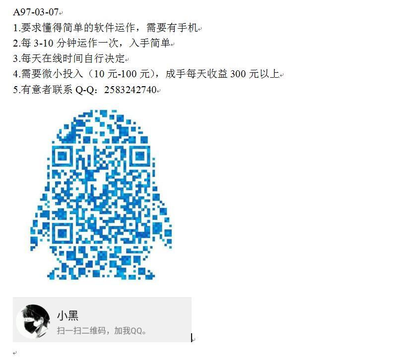 QQ截图20200303095406.jpg